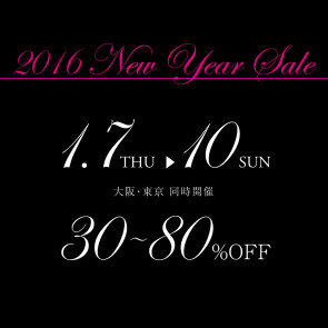 2016 New Year Sale
